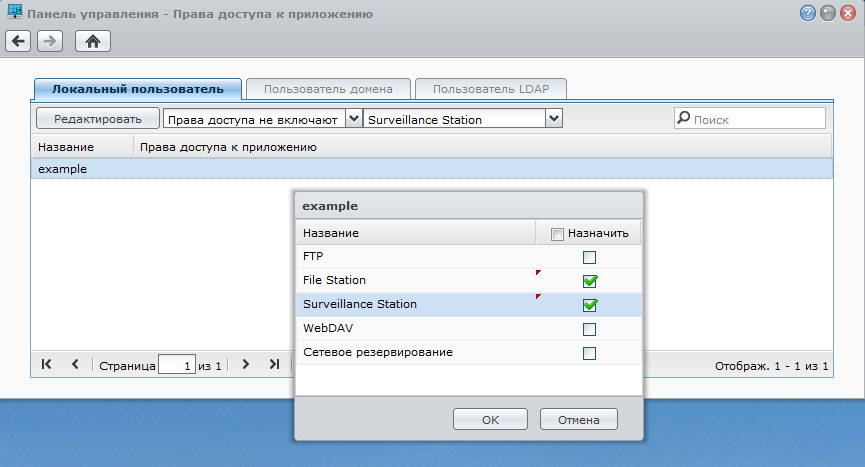 synology surveillance station license generator